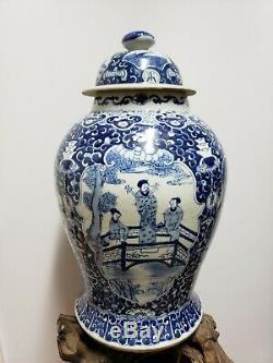 Old Chinese Blue&White Ginger Jar Porcelain