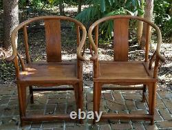 Pair Of Antique Chinese Horseshoe-back Armchair