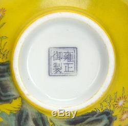 Pair of Chinese Enameled Seal Mark Flower Garden Yellow Ground Porcelain Vase