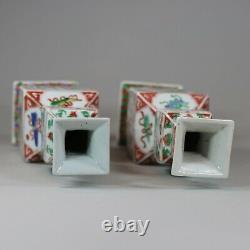 Pair of Chinese famille verte porcelain square-section vases, Kangxi (1662-1722)