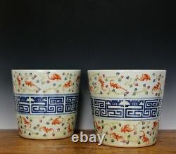 Pair of Fine Chinese Qing Guangxu MK Famile Rose Bat Cloud Porcelain Flower Pot