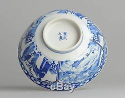 Perfect 19C Chinese Porcelain Bowl'Figures in a Garden' Kangxi Marked