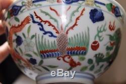 Qianlong Mark Wucai Dragon Phoenix Bowl