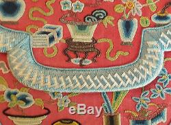 RARE FRAMED ANTIQUE CHINESE SILK PURSE with FORBIDDEN STITCH EMBROIDERY NEEDLEWORK