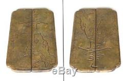 Rare Chinese Incised Bronze Scroll Weights (personal & dated 1847), Qing dynasty