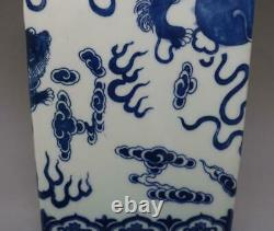 Rare Chinese Old Blue And White Porcelain Vase With Qianlong Marked 42cm (664)