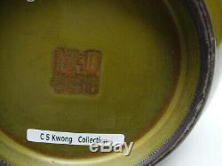 Rare Chinese porcelain teadust glaze bottle vase Qianlong mark and period 18thC