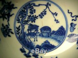 Rare pair Chinese porcelain blue white bowls Guangxu mark and period late 19thC