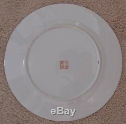 Set of 12 Chinese Export Dinner Plates 10 1/2 Famille Rose Medallion