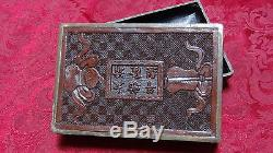 Superb Antique Chinese 18c Qianlong Cinnabar Box