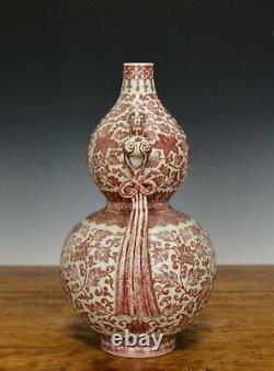 Superb Chinese Qing Qianlong Underglazed Red Enamel Double Gourd Porcelain Vase