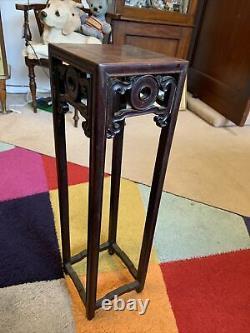 Unusual 19c Antique Oriental Chinese Hardwood Vase Stand