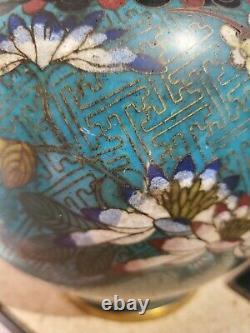 Unusual Chinese China Cloisonne VINTAGE OLD ORNATE VASE Flower 12.5''T