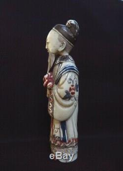 Very Fine Antique Chinese Qing Dynasty Snuff Bottle