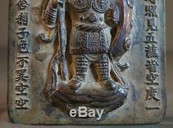 Very Fine & Rare Korean Joseon Dynasty Chinese Zodiac Bronze Plate Buddha Ware