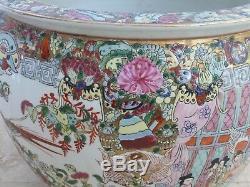 Vintage Chinese Famille Rose Medallion Porcelain Fish Bowl Planter Red Mark