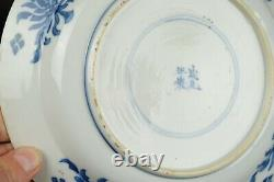 Wonderful Antique Chinese porcelain Plate with Figures, Kangxi 1662-1722, marked
