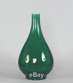 Yongzheng 6 Character Mark Green Glazed Pear Shaped Porcelain Vase Chinese
