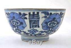 15c Ming Chinois Épave De Navire Cargo Bleu Et Blanc Bol En Porcelaine Chocolat Mk Rim