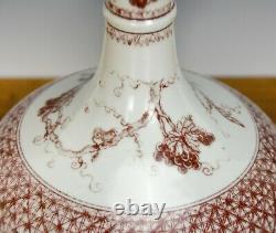 17ème C. Début De La Période Qing Kangxi Vase Chinois En Porcelaine D'émail Rouge Sous-vitré