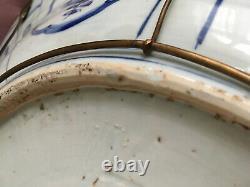 17ème Ceentury Porcelaine Chinoise Bleue Et Blanche Bowl Wanli (dynastie Ming)