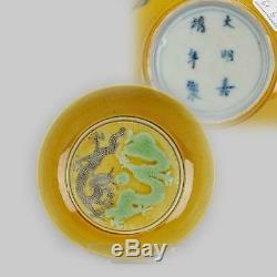 17ème Siècle Antique Biscuit Chinois Plaque De Base De La Plaque En Porcelaine Chinoise