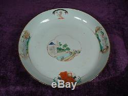 18c Antique Exportations Chinoises De La Famille Rose Assiette En Porcelaine Armorial 10