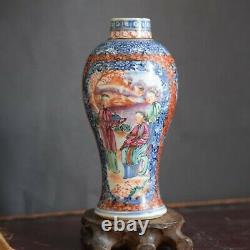 18ème C. Chinois Rose Mandarin Famille Rose Vase Qianlong Period Rose Mandarin