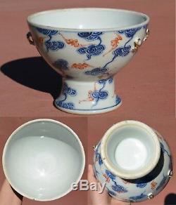 1920 Chinois Gilt Corail Rouge Bleu Et Blanc En Porcelaine Terrine Couverture Bowl Bat Mk