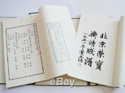 1955 Rare Chinoise Livres Qi Baishi Zhang Da Peintures Woodcuts In 2 Volumens