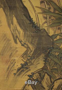1967 Parchemin Suspendu Chinois En Bambou Et Tigre Shen Quan Withbox @ K446