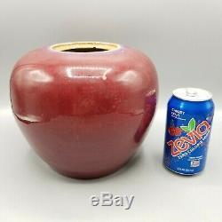 19 Antique C Chinois Oxblood Sang De Beouf Porcelaine Ginger Pot Vase Sans Couvercle