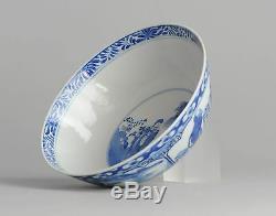 19c Parfait Bowl'figures De Porcelaine Chinoise Dans Un Jardin ' Kangxi Marked