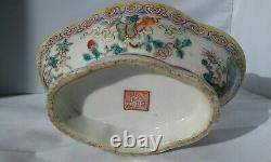 19ème C. Chinese Famille Rose Porcelain Footed Bowl Yongzheng Mark