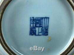 19ème C. Yongzheng Paire De Vases Chinois Clair-de-lune-glacé De Chinois