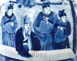 19ème Siècle Chinois Bleu Et Blanc Vase En Porcelaine Scholar Figurine 35cm