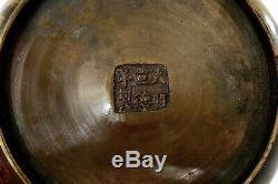 19ème Siècle Chinois Bronze Encensoir Encensoir Fu Foo Dog Lion Oreilles Marked