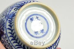 20 Vtg Chinois Bleu Et Blanc Double Gourd Vase En Porcelaine