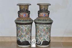 23 Famille Énorme Scarce Rose Antique Chinese Export Porcelaine Vases Chine Vase
