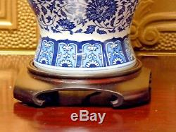 28/29 Paire De Lampes Vase Jar En Porcelaine De Temple Jingdezhen Bleu Et Blanc