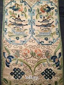 2 Antique Rare 19ème C Qi'ing Chinois Douille Bandes Soie Brodé Ensemble Sewn