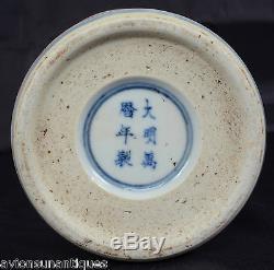 9 1/8 Porcelaine Chinoise Vase Wucai Gu Enfants Jouant Wanli Mark