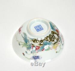 A Qing Qianlong Mk Chinois Finement Peint Riche Émail Floral Bol En Porcelaine