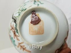 Ancien Bol Chinois Émaillé En Porcelaine Signée, Époque République, Marque Du Règne