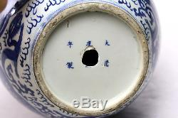 Ancien Vase Kangxi En Porcelaine De Chine, Bleu Et Blanc, Marque Du Règne De 6 Caractères
