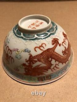 Antique 1875-1908 Chinese Guangxu Famille Rose & 2 Red Dragons Porcelaine Bowl