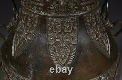 Antique Bronze Chinois Vase D'argent Et D'or Dynastie Qing Originale Christie's