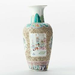 Antique Chine Chinese Qianlong Mark Vase Large Enamel Qing Dynasty 18e C