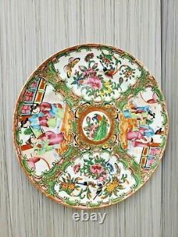 Antique Chinese Famille Rose Assiette 9.5'' W
