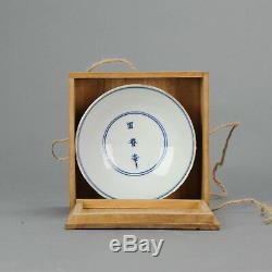 Antique Chinese Porcelain Tianqi / Chongzhen 16/17 C Ming Calligraphie